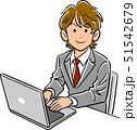 ビジネスマン パソコン ノートパソコンのイラスト 51542679