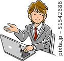 ビジネスマン ノートパソコン 紹介のイラスト 51542686