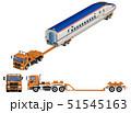 トレーラー&新幹線 51545163