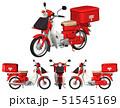 郵便バイク 51545169