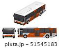 空港ランプバス 51545183