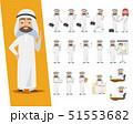 アラブのビジネスマン 51553682