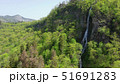 Aerial view of the waterfall 51691283
