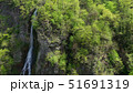 Aerial view. Waterfall on a mountainside   51691319