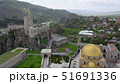 Beautiful aerial view of Rabat fortress in Akhalts 51691336