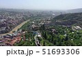 A bird's eye view of the city of Tbilisi 51693306