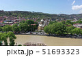 The old part of Tbilisi 51693323