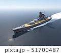 超弩級戦艦 大和 51700487
