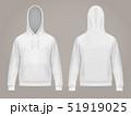 パーカー フード 白いのイラスト 51919025