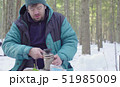 Ecologist closing jars with the soil samples 51985009