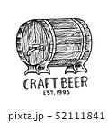 樽 バレル 酒樽のイラスト 52111841