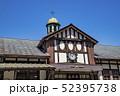 【原宿駅 風見鳥】 52395738