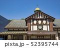 【原宿駅 風見鳥】 52395744