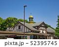 【原宿駅 風見鳥】 52395745