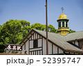 【原宿駅 風見鳥】 52395747