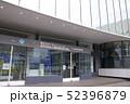 横浜国立大ホール 52396879