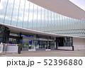 横浜国立大ホール 52396880