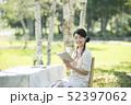 自然の中で読書をする女性 52397062
