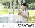自然の中で読書をする女性 52397063
