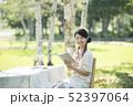 自然の中で読書をする女性 52397064