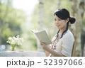 自然の中で読書をする女性 52397066