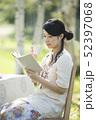 自然の中で読書をする女性 52397068