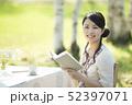 自然の中で読書をする女性 52397071