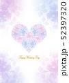 """ハート形の紫陽花のブーケ グラデーション背景 文字入り""""Happy Wedding Day"""" 52397320"""