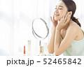 女性 ビューティー 化粧の写真 52465842
