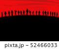 ベクトル 夕日 夕焼のイラスト 52466033