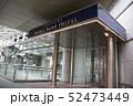 ランドマークタワーホテル 52473449