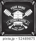 Honey farm badge. Vector. Concept for shirt, print, stamp or tee. Vintage typography design with 52489875