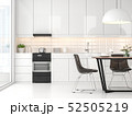 Modern white  kitchen and dining room 3d render 52505219