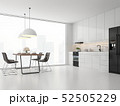Minimal style kitchen and dining room 3d render 52505229