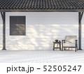 Black and white exterior wall 3d render 52505247