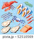 海 マリン シーフードのイラスト 52510569