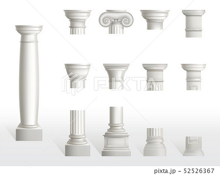 Parts of ancient column, base, shaft and capital 52526367