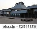道の駅「おびら鰊番屋」(北海道小平町) 52546850