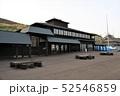 道の駅「おびら鰊番屋」(北海道小平町) 52546859