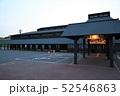 道の駅「おびら鰊番屋」(北海道小平町) 52546863