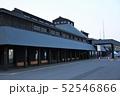 道の駅「おびら鰊番屋」(北海道小平町) 52546866