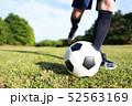 サッカー (スポーツ 運動 球技 エクササイズ ダイエット トレーニング コピースペース ボール) 52563169