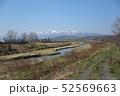 北海道の風景「富良野川と富良野の山々」北海道上富良野町() 52569663