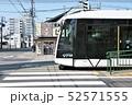 札幌市電・シリウス 52571555