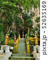 The Buddha Cave Temple in Chiang Rai, Thailand 52635169