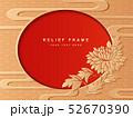 Oriental relief sculpture decoration frame botanic 52670390