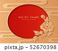 Oriental relief sculpture decoration frame botanic 52670398