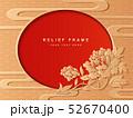 Oriental relief sculpture decoration frame botanic 52670400