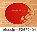 Oriental relief sculpture decoration frame botanic 52670404