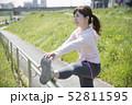 ストレッチ 人物 女性の写真 52811595